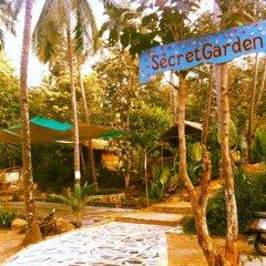 1. Secret Garden Entrance